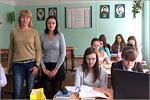 Профориентационная встреча со старшеклассниками школы№9. Открыть в новом окне [80 Kb]