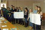 Бизнес-тренинг от Оренбургского филиала ОАО'Ростелеком'. Открыть в новом окне [94 Kb]