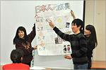 Гости из Японии в ОГУ. Открыть в новом окне [64 Kb]