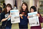 Гости из Японии в музее истории ОГУ. Открыть в новом окне [87 Kb]