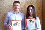 Евгений Минеев и Лилия Надергулова. Открыть в новом окне [93 Kb]