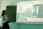 Участники конференции 'Горизонты науки и образования XXIвека'. Открыть в новом окне [52 Kb]