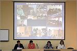Международная видеоконференция. Открыть в новом окне [53Kb]