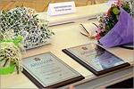Вручение дипломов о присуждении персональных стипендий и премий. Открыть в новом окне [74 Kb]