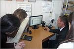Экскурсия студентов-оценщиков в Независимое экспертное бюро. Открыть в новом окне [73Kb]
