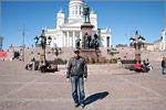 Дмитрий Дрючин в г. Турку (Финляндия). Открыть в новом окне [80 Kb]
