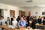 Международная студенческая научно-практическая конференция. Открыть в новом окне [85 Kb]