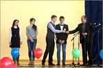 Награждение участников университетской олимпиады. Открыть в новом окне [80 Kb]