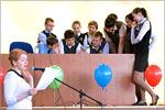 Университетская олимпиада школьников по экономике, управлению и праву. Открыть в новом окне [82 Kb]