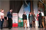 Олимпиада по информационным технологиям 'Волга ИТ—2014'. Открыть в новом окне [82 Kb]