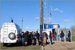Пресс-тур для журналистов по Газпрому. Открыть в новом окне [82 Kb]