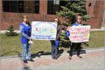 Ecological action 'Let's protect Schrenck's tulip!'. Открыть в новом окне [86 Kb]