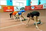 Соревнования по легкой атлетике. Открыть в новом окне [84 Kb]
