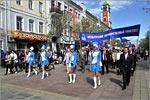 Городской парад, посвященный 69-йгодовщине Великой Победы. Открыть в новом окне [84 Kb]