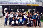 Конгресс молодых строителей в Смоленске. Открыть в новом окне [99 Kb]
