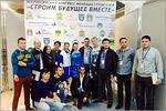 Конгресс молодых строителей в Смоленске. Открыть в новом окне [84 Kb]