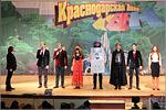 Команда КВН 'Сборная Оренбургской губернии'. Открыть в новом окне [92 Kb]