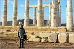 Магистрант Ольга Кабанова на практике в Афинах. Открыть в новом окне [93 Kb]