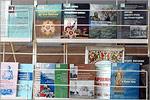 Презентация сборников по итогам конференций. Открыть в новом окне [94 Kb]