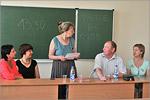 Вручение международных языковых сертификатов DSH. Открыть в новом окне [61 Kb]