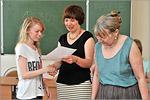 Вручение международных языковых сертификатов DSH. Открыть в новом окне [75 Kb]