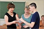 Вручение международных языковых сертификатов DSH. Открыть в новом окне [65 Kb]