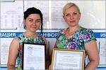 Алина Халикова и Елена Рузаева. Открыть в новом окне [89 Kb]