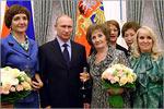 Церемония награждения выдающихся деятелей культуры и искусства. Открыть в новом окне [71 Kb]