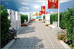 Эскизный проект 'Аллея Героев в поселке Новосергиевка'. Открыть в новом окне [105 Kb]