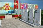 Эскизный проект 'Аллея Героев в поселке Новосергиевка'. Открыть в новом окне [93 Kb]