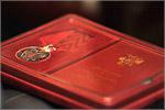 Медаль ордена 'За заслуги перед Отечеством' IIстепени. Открыть в новом окне [58 Kb]