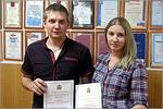 Евгений Артищев и Ольга Мышлянова. Открыть в новом окне [95 Kb]