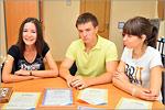 IIмолодежный форум ПФО 'iВолга-2014'. Открыть в новом окне [77 Kb]