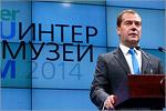 Дмитрий Медведев. Открыть в новом окне [73 Kb]