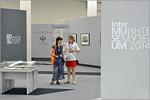 XVIМеждународный фестиваль музеев в Москве. Открыть в новом окне [43 Kb]