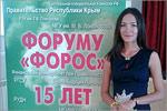 Лилия Надергулова. Открыть в новом окне [77 Kb]