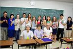 Летняя школа в Университете Хиросимы, Япония. Открыть в новом окне [77 Kb]