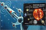 День популярной астрономии в ДЮТ 'Прогресс'. Открыть в новом окне [74 Kb]