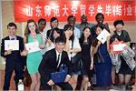 Стажировка студентов ОГУ в Китае. Открыть в новом окне [76 Kb]