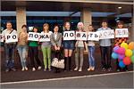 Meeting of sensei at the airport. Открыть в новом окне [89 Kb]
