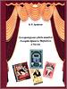 Монография 'Литературная судьба комедий Ричарда Бринсли Шеридана в России'. Открыть в новом окне [77 Kb]