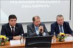 Борис Беляев, Владимир Ковалевский, Сергей Афонин. Открыть в новом окне [61 Kb]