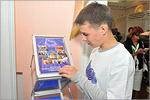I открытый форум Оренбургской области. Открыть в новом окне [64 Kb]