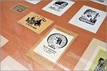 Выставка экслибрисов. Открыть в новом окне [83 Kb]