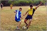 Соревнования по мини-футболу. Открыть в новом окне [76 Kb]