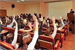 Бизнес-семинар Танигути Такэхико. Открыть в новом окне [78 Kb]