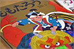 Выставка 'Япония: традиции, искусство, литература'. Открыть в новом окне [76 Kb]