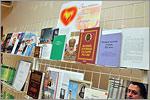 Межрегиональные Богородице-Рождественские образовательные чтения. Открыть в новом окне [78 Kb]