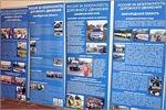 V Международный конгресс 'Безопасность на дорогах ради безопасности жизни'. Открыть в новом окне [74 Kb]