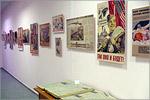 Выставка плакатов времен Великой Отечественной войны. Открыть в новом окне [84 Kb]